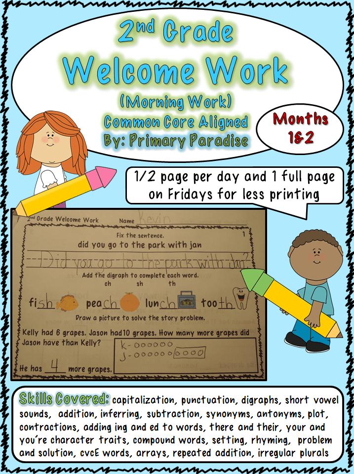 2nd Grade Welcome Work